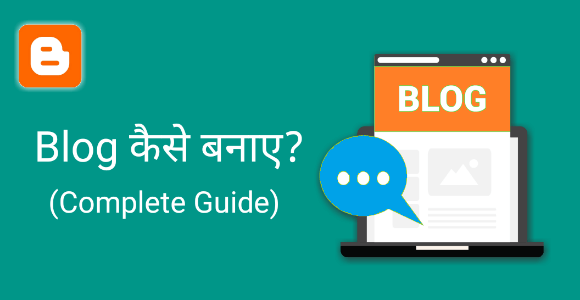 Image result for How to Create a Blog on Blogger Complete Guide for Beginners in Hindi
