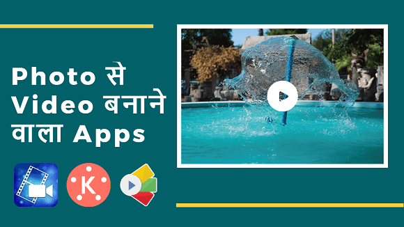 Top 5 Photo to Video Maker Apps Download Free